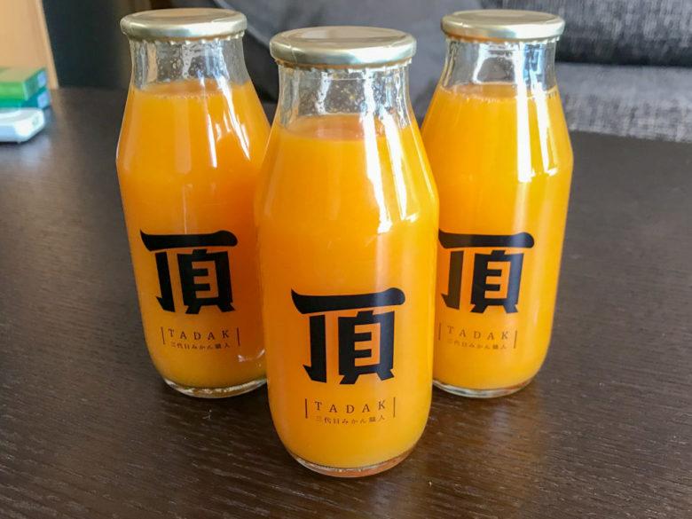 愛媛のオレンジジュース頂